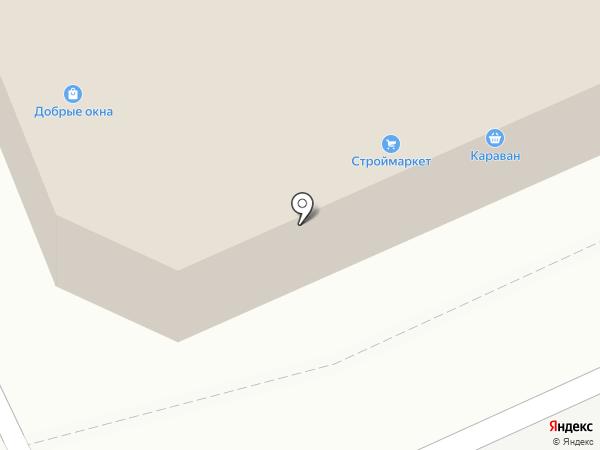 Арман на карте Кургана