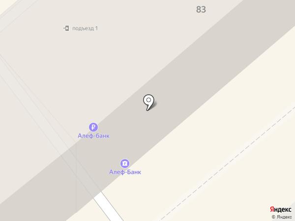 Банкомат, АКБ Алеф-банк на карте Кургана