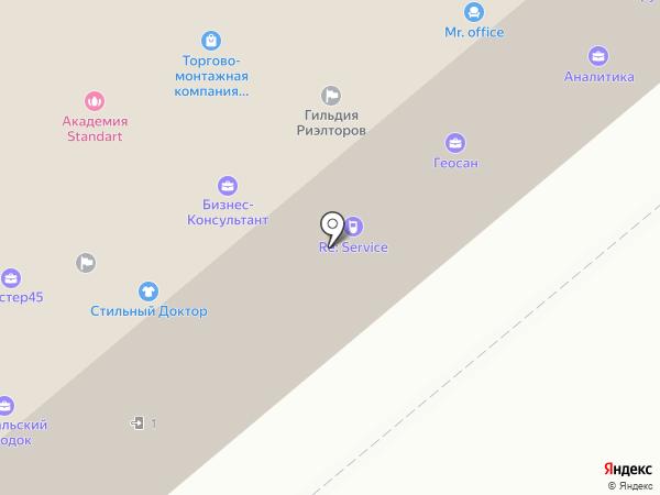 Лидер-l на карте Кургана