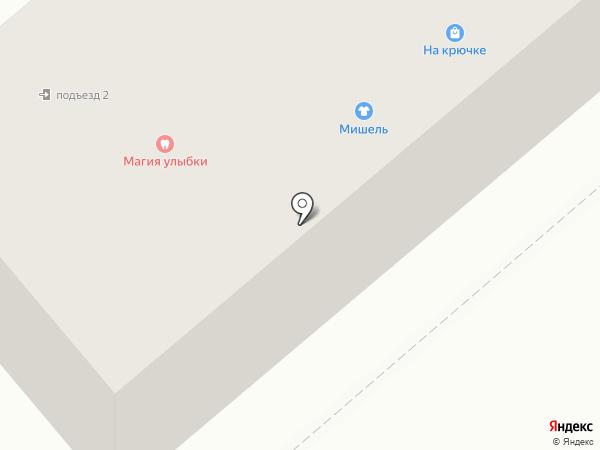 Мэри и Туся на карте Кургана