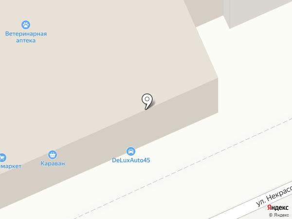 Магазин детской одежды на карте Кургана