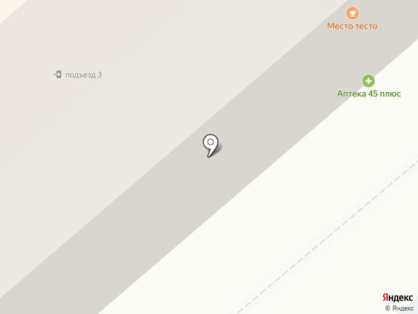 Зауральский торговый дом на карте Кургана