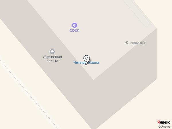 Вита на карте Кургана