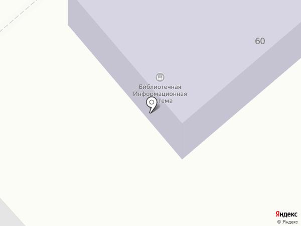 Библиотечная информационная система г. Кургана на карте Кургана