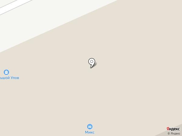 Большой Улов на карте Кургана