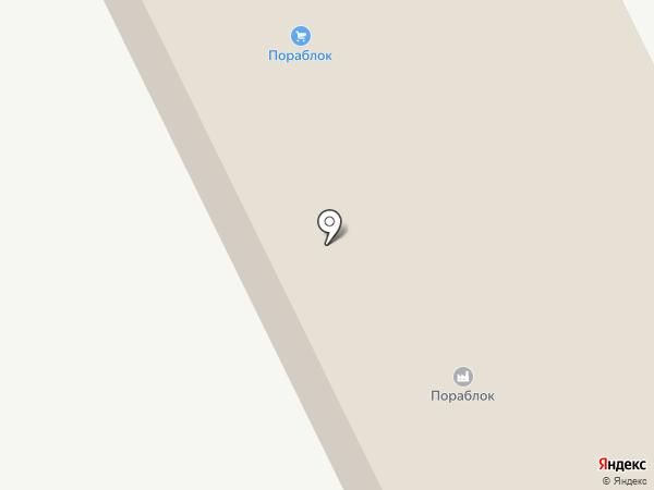 Пораблок на карте Кургана