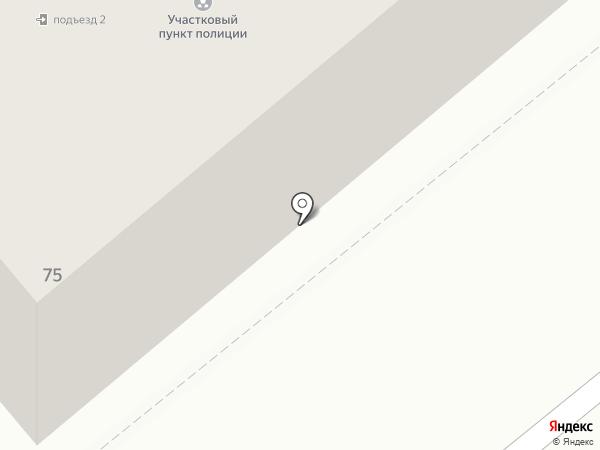 Персона на карте Кургана