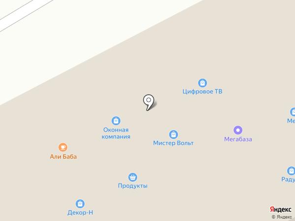 Сервисный центр на карте Кургана
