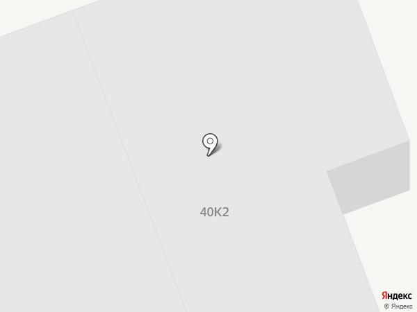 Таврия на карте Кургана