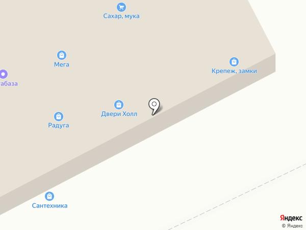 Вольт на карте Кургана