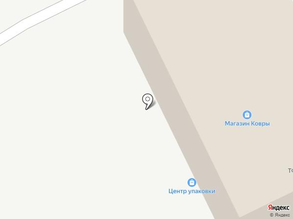 Магазин ковров на карте Кургана