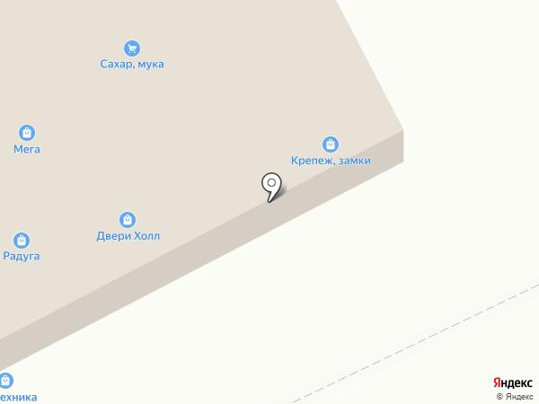Мастер-Профи на карте Кургана