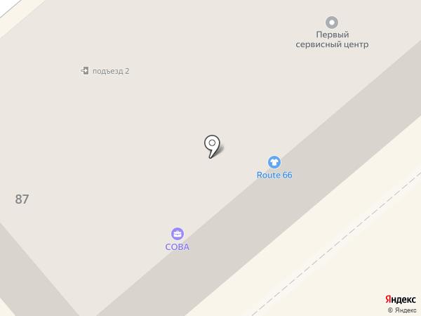 Routе-66 на карте Кургана