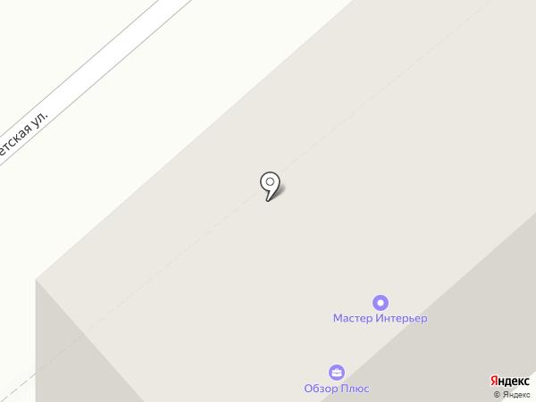 Обзор Плюс на карте Кургана
