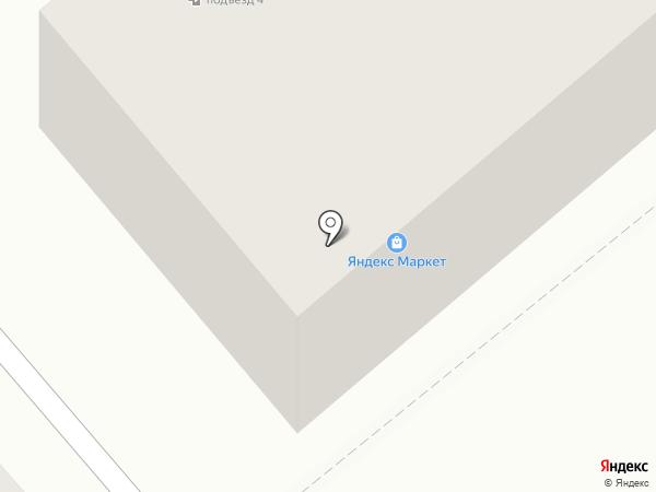 Svet.Lo на карте Кургана
