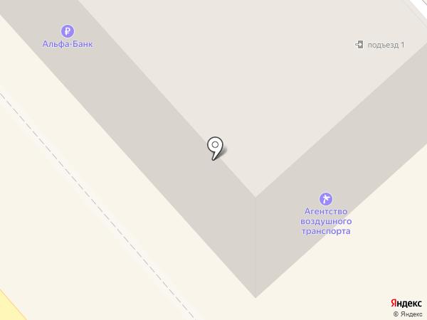 Агентство воздушного транспорта на карте Кургана