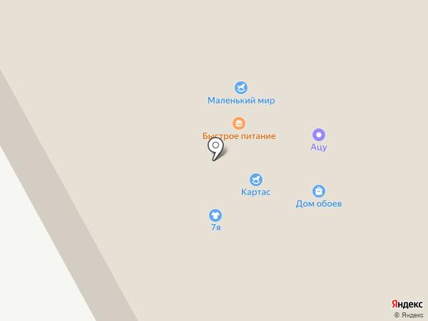 Мир детских колясок на карте Кургана