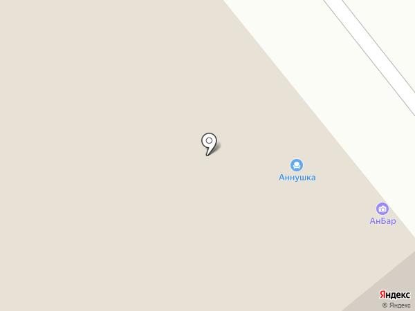 Con amore на карте Кургана