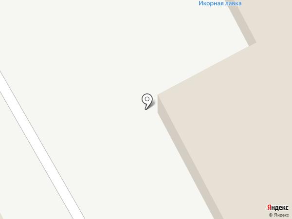 Икорная лавка на карте Кургана