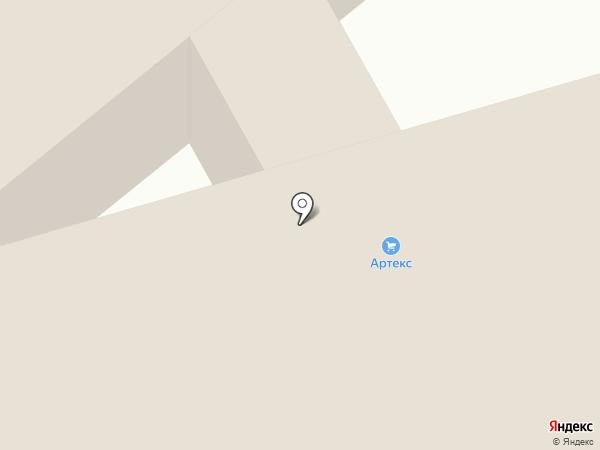Артекс на карте Кургана