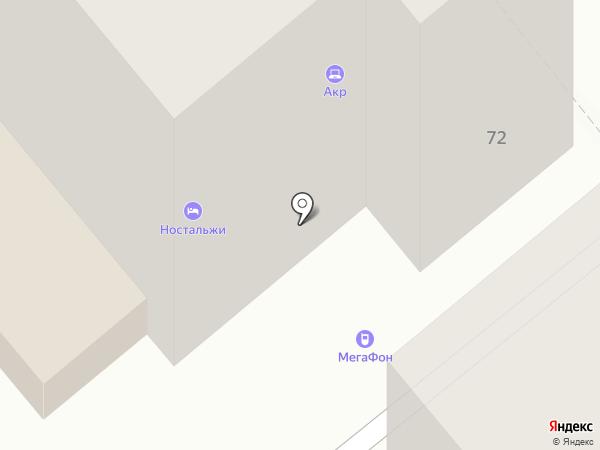 Советская 72, ТСЖ на карте Кургана