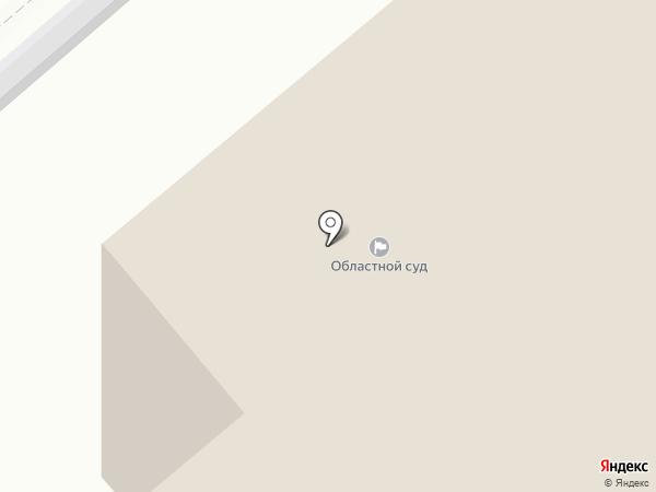 Курганский областной суд на карте Кургана