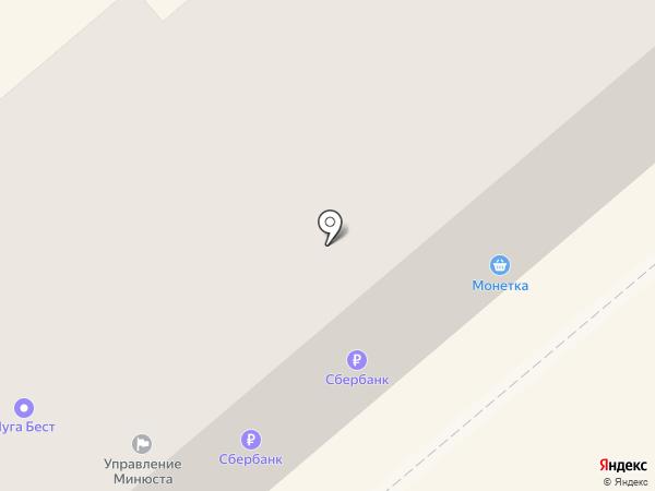 Банкомат, Банк ВТБ 24, ПАО на карте Кургана