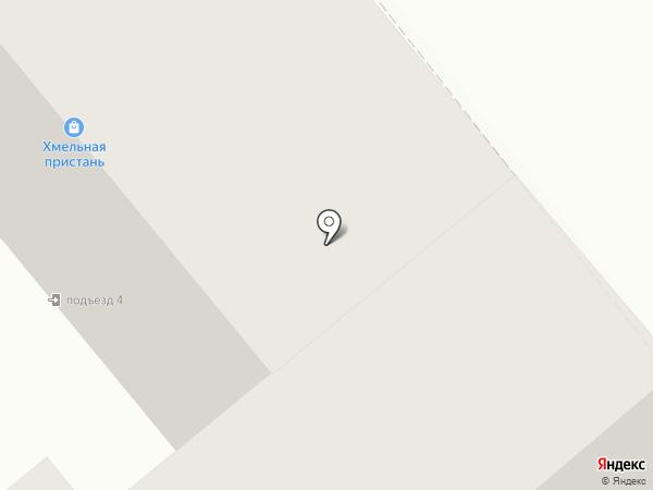 Хмельная пристань на карте Кургана