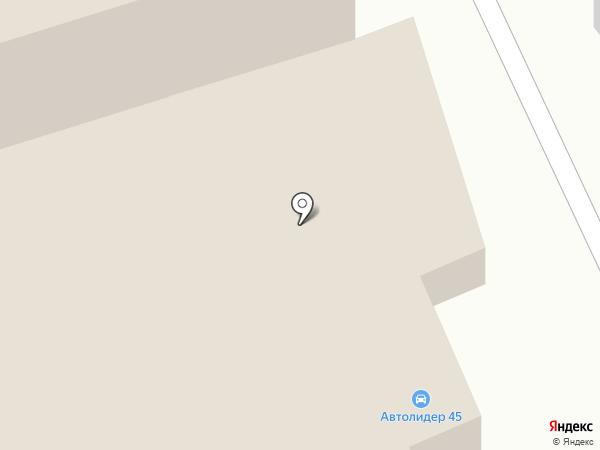 Магазин электротехники на карте Кургана
