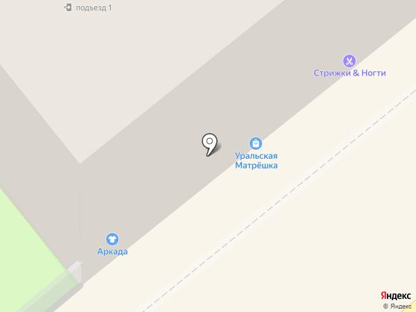 Iren на карте Кургана