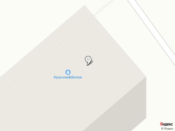 Красное & Белое на карте Кургана