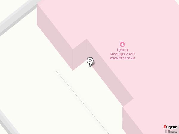 Центр медицинской косметологии на карте Кургана