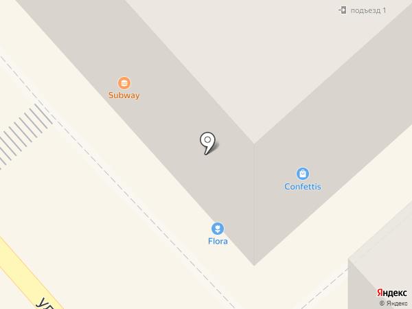 Флора на карте Кургана