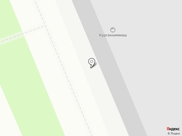 Курганский завод химического машиностроения на карте Кургана