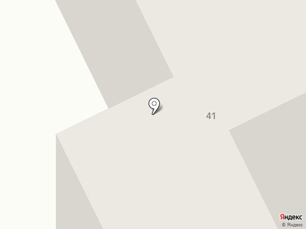 Прачечная на карте Кургана