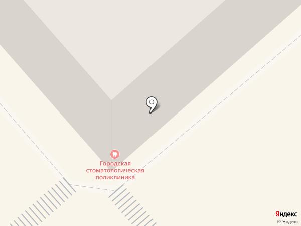Курганская городская стоматологическая поликлиника на карте Кургана