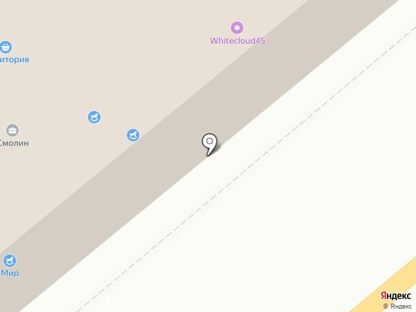 Наше детство на карте Кургана