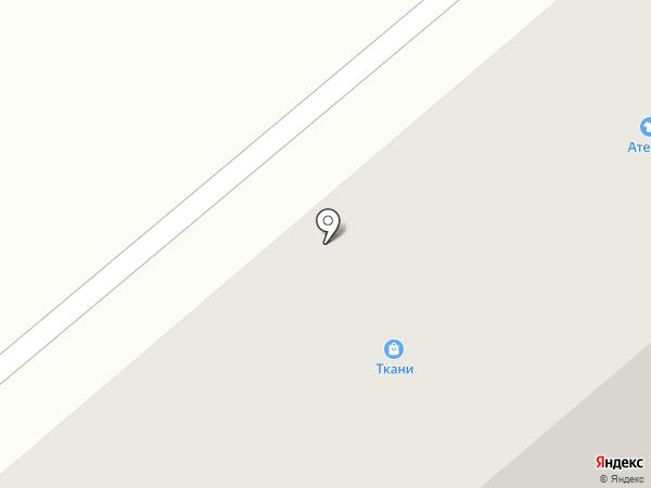Магазин тканей и швейной фурнитуры на карте Кургана