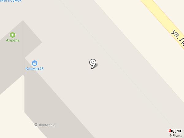 Sela на карте Кургана