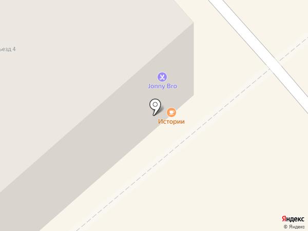 Wellensteyn на карте Кургана