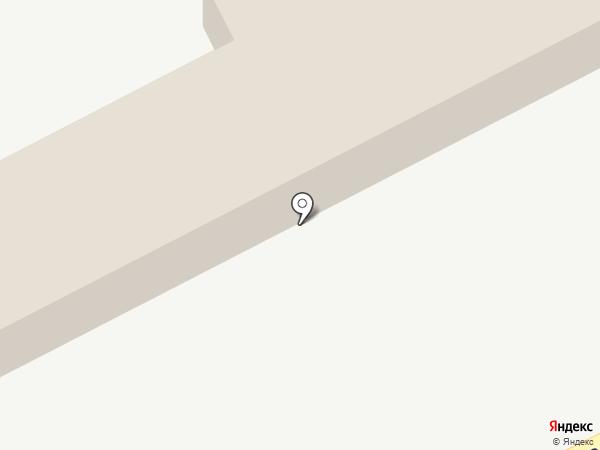 Оптовая компания на карте Кургана