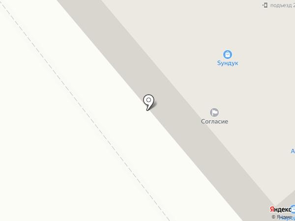 Абрамовский центр психологических консультаций на карте Кургана