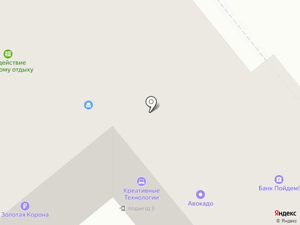 Сеть магазинов мяса на карте Кургана