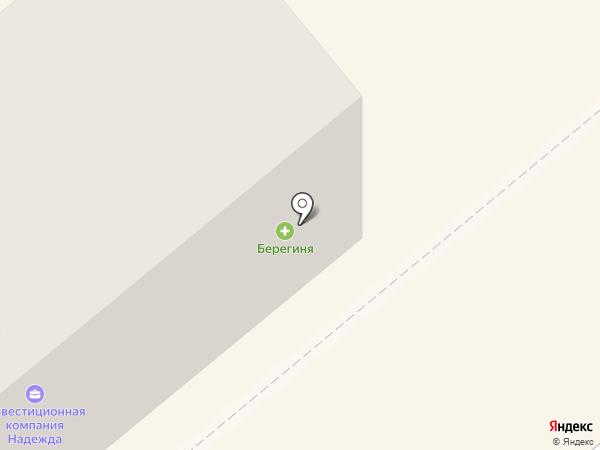 Берегиня на карте Кургана
