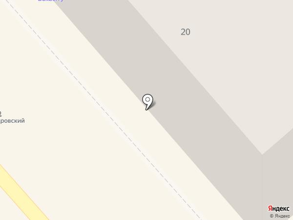 Lee & Wrangler на карте Кургана