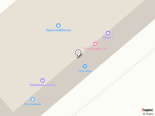 Фрекен Бок на карте Кургана