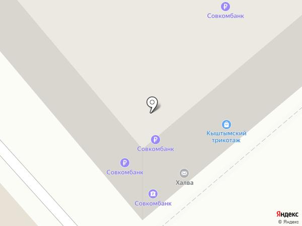 Совкомбанк, ПАО на карте Кургана