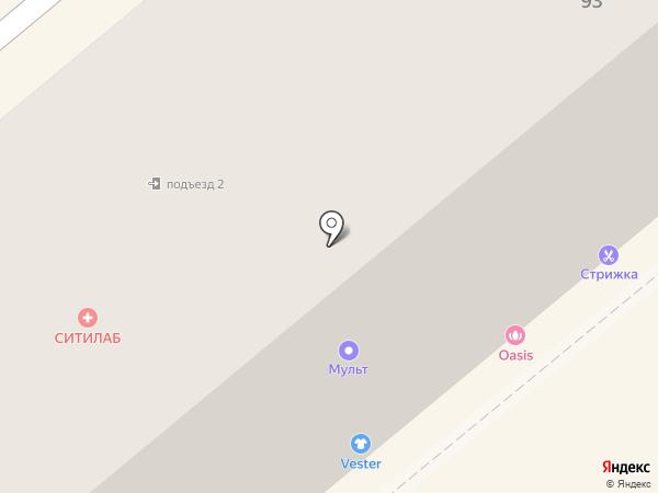Мода Микс на карте Кургана