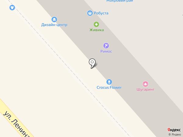 Старый город на карте Кургана