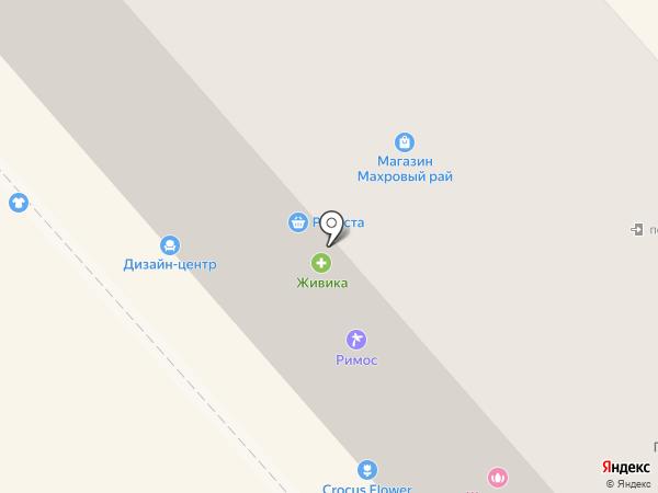 Николь на карте Кургана